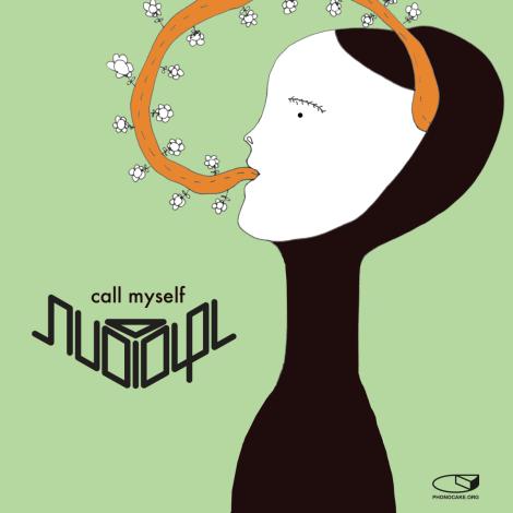 Audiophil - Call Myself album cover
